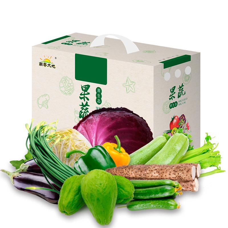 南粤大地 速达月光菜 10种 4.5kg