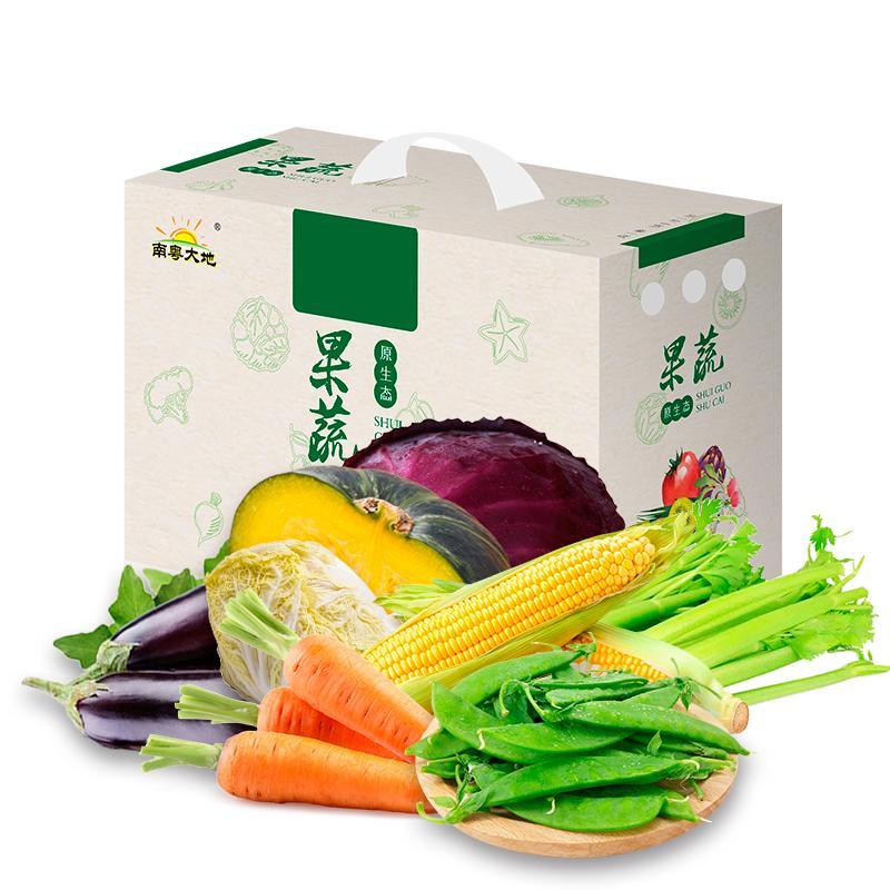 南粤大地 速达阳光菜 8种 4.5kg