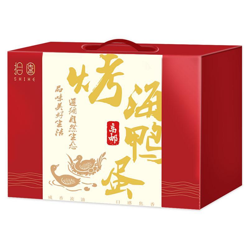 拾阖高邮烤鸭蛋16只礼盒装1040g