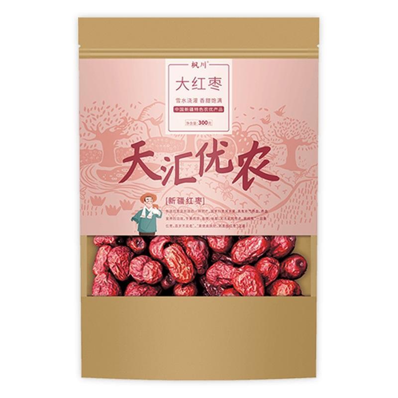 塞翁福400g若羌灰枣(一级)