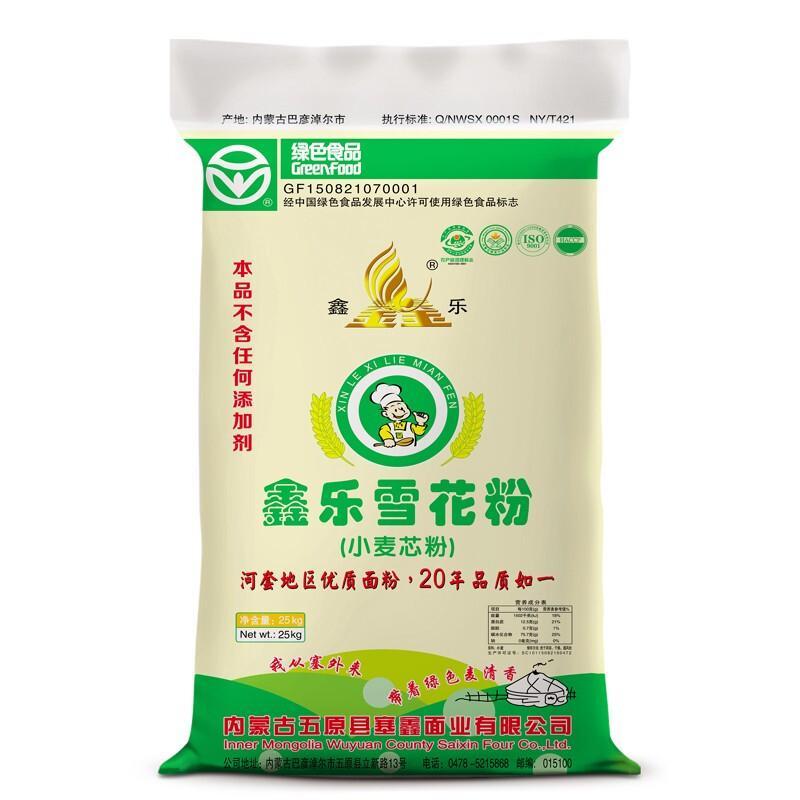 鑫乐 雪花粉25kg 内蒙古河套平原面粉中高筋麦芯粉  饺子面条馒头包子拉条烘焙面粉通用面粉