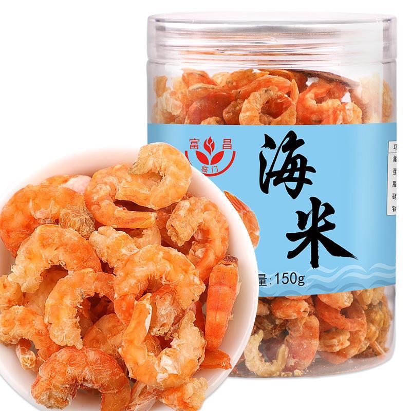 富昌 虾仁干150g 海米虾干海鲜海特产