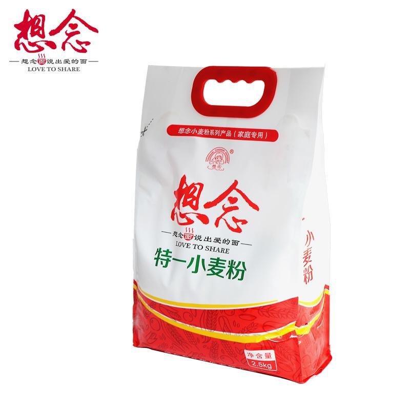 想念特一小麦粉 2.5kg
