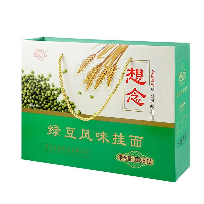 想念 礼盒装杂粮绿豆挂面3600g*1