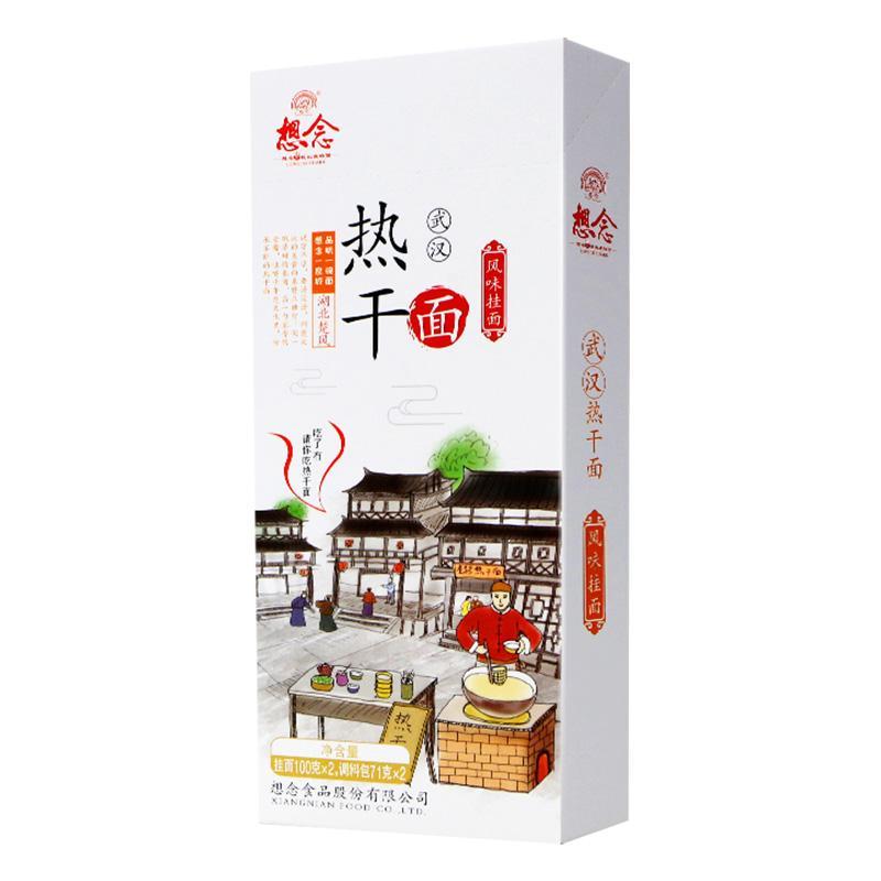 想念特色武汉热干面风味挂面三盒装 342*3(含调料包)