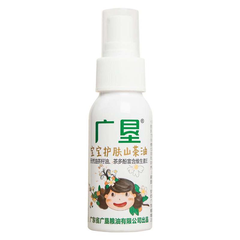 广垦宝宝山茶油 50ML