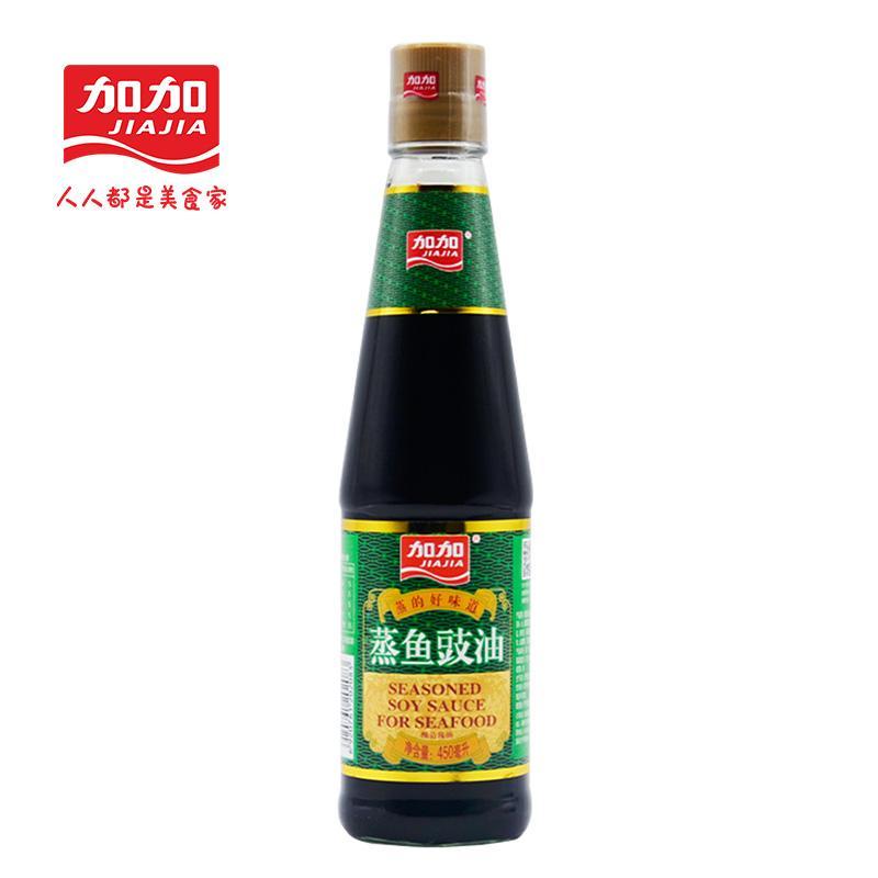 加加450ml蒸鱼豉油*2