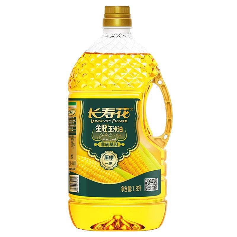 长寿花金胚玉米油 1.8L
