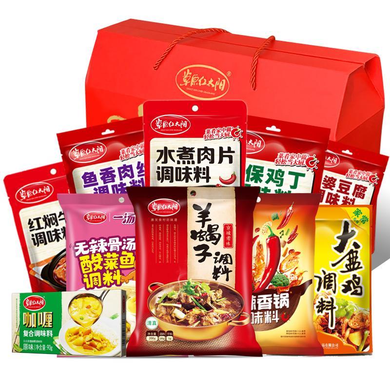 草原红太阳 团圆饭调味料礼盒