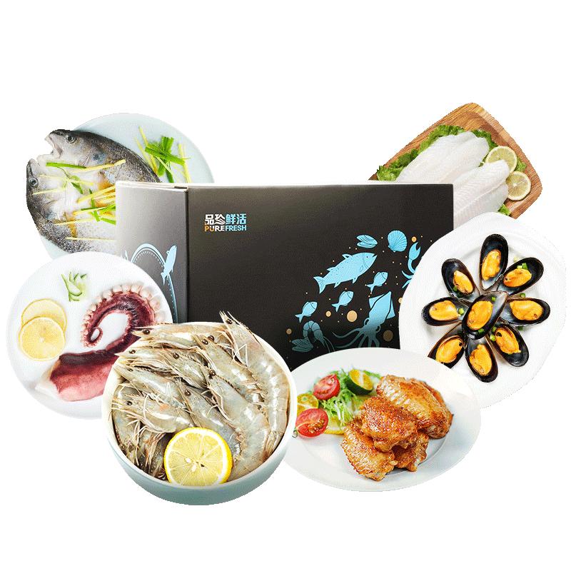 【现货】品珍鲜活 海陆盛宴礼盒大礼包2288型 净重2664g 含6种食材 肉类海鲜礼盒 核酸已检测