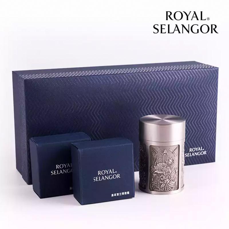 马来西亚皇家雪兰莪 四季浮雕旅行罐(附带双泡茶礼盒:商务蓝、喜庆红)ES7551C