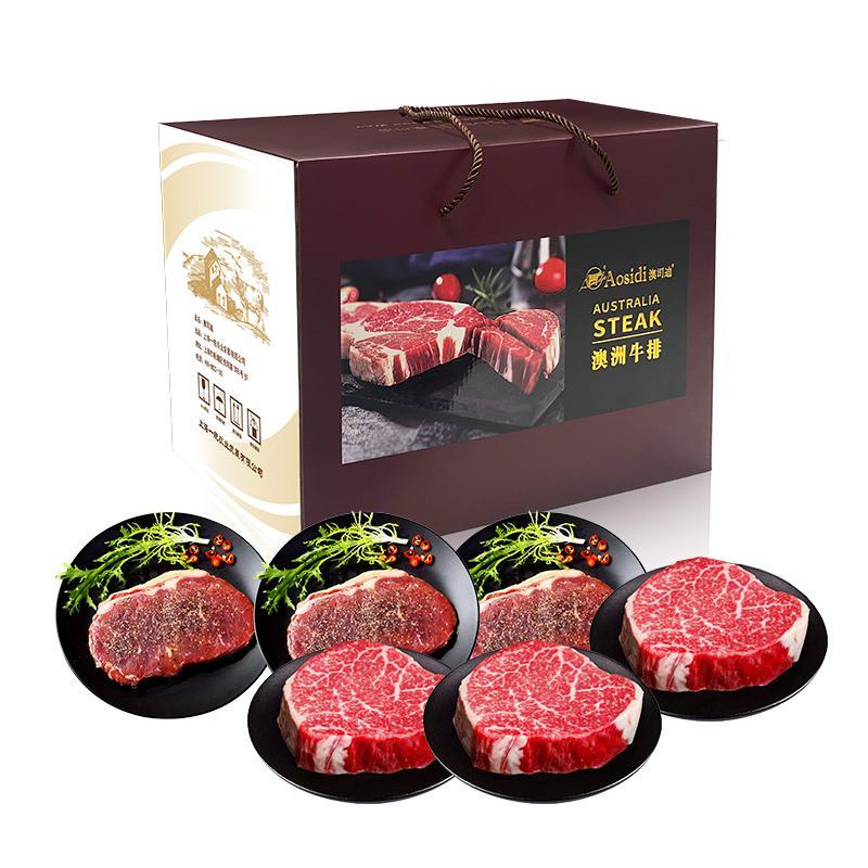 2021一统精品牛排礼盒 298型