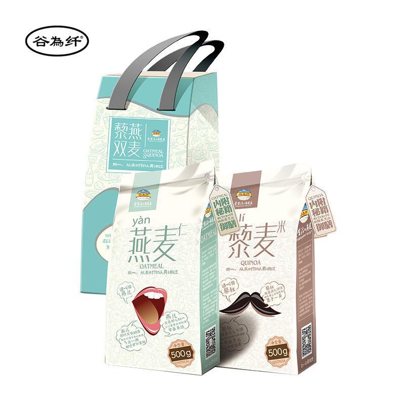 【扶贫】谷之禅谷为纤藜麦+燕麦双麦礼盒装
