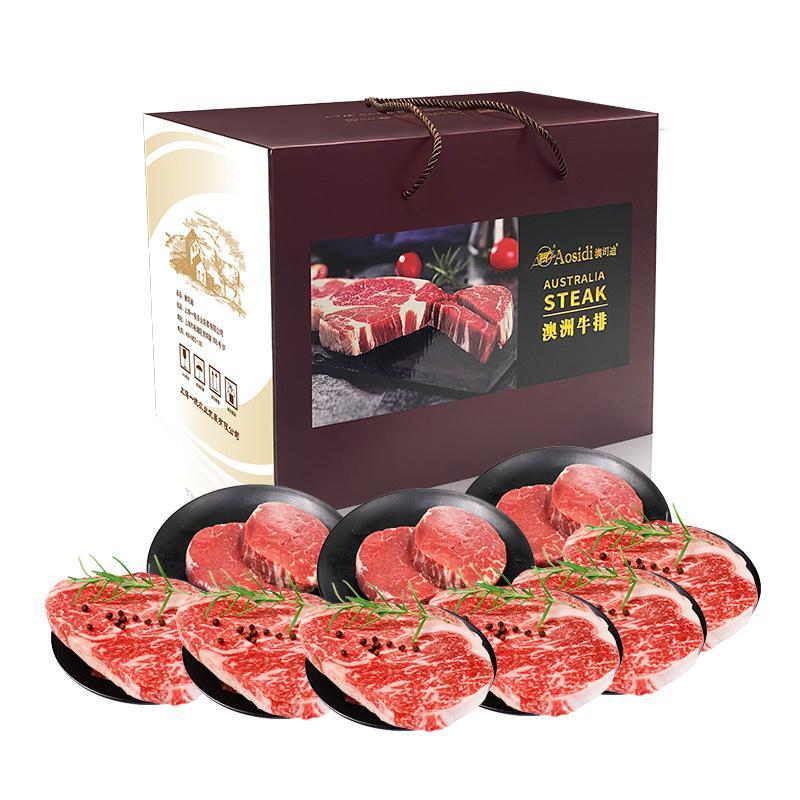 2021一统精品牛排礼盒 1288型