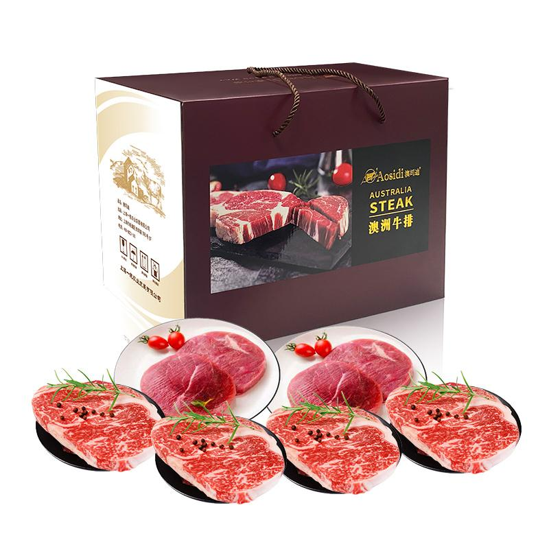 2021一统精品牛排礼盒 588型