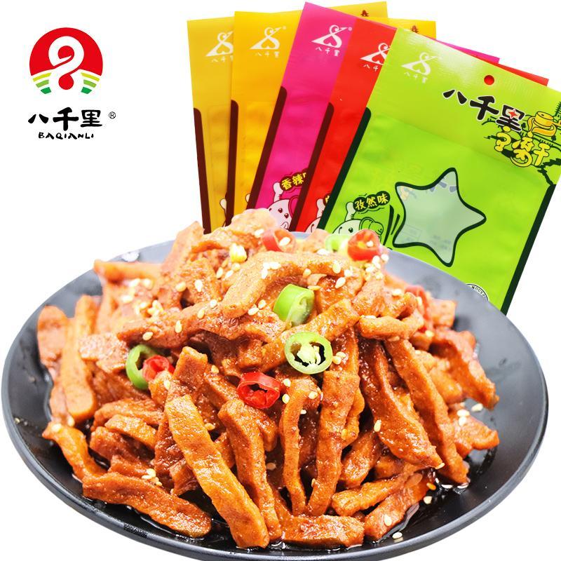 八千里豆腐干60g*30袋/箱