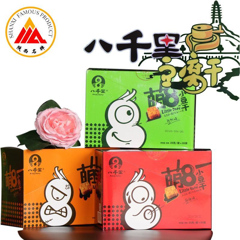 八千里萌8小豆干25g*20袋/盒