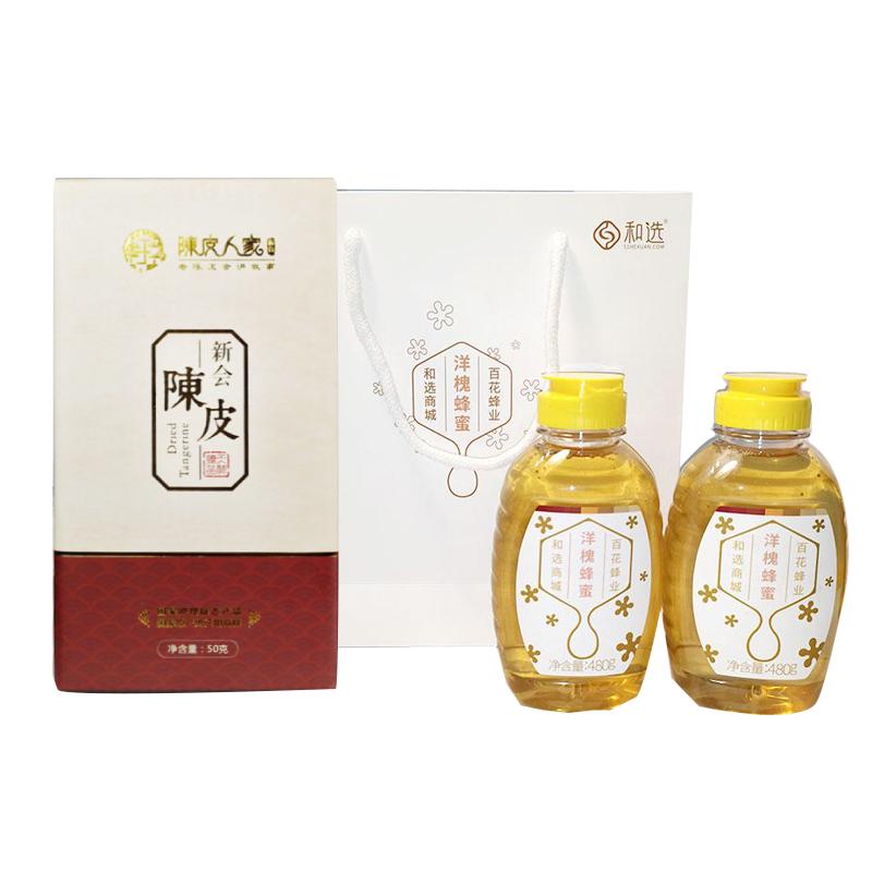 五年陈化·新会陈皮(玻璃瓶装)(代码:B0562) 50g/盒+和选&百花洋槐蜂蜜(联名款)480g*2瓶