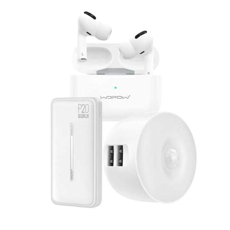 沃品大容量高性价比移动电源P20+沃品3代TWS蓝牙耳机MAX03+沃品红外智能感应小夜灯充电器NL01
