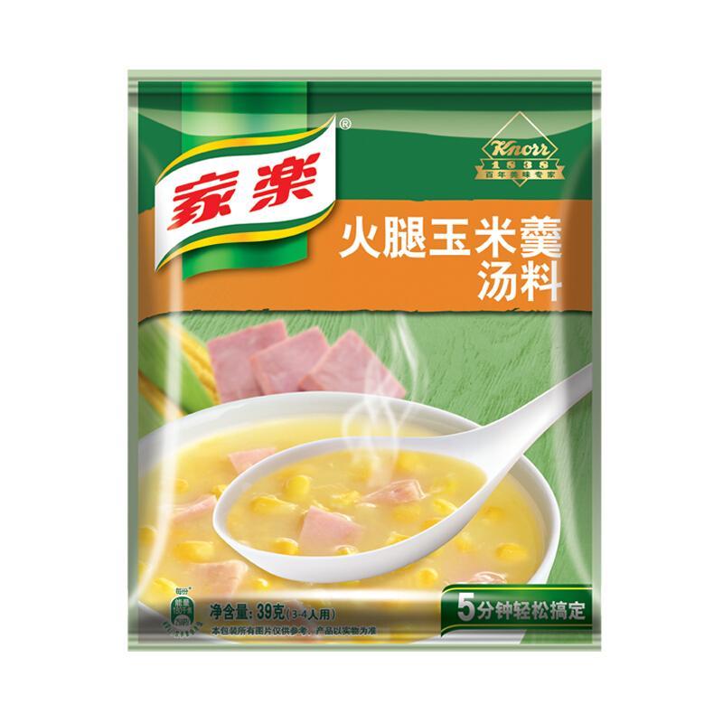 家乐 快熟汤 火腿玉米羹 速食汤料 39g 联合利华出品