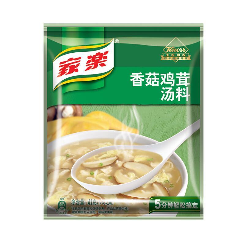 家乐 快熟汤 香菇鸡茸汤 速食汤料 41g 联合利华出品