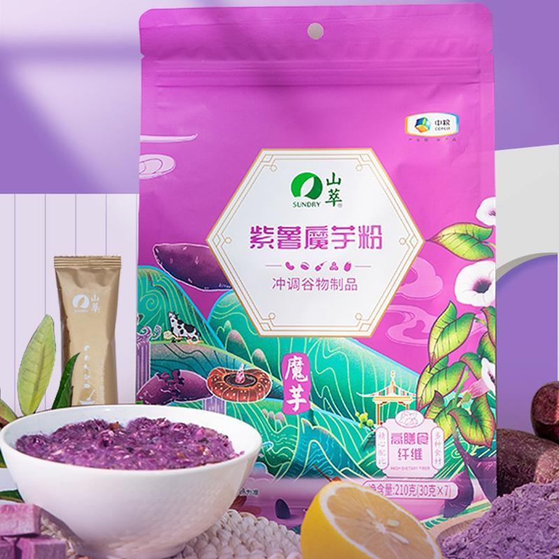 中粮山萃紫薯魔芋粉礼袋210g