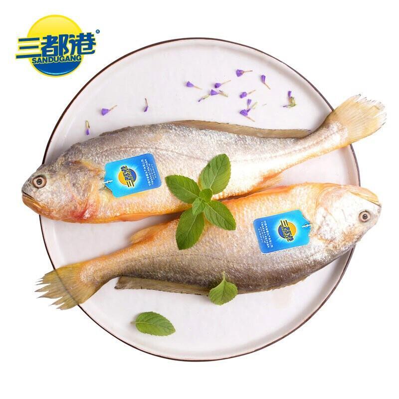 三都港 深海速冻宁德大黄花鱼700g/2条装 生鲜 鱼类 国产海鲜水产 健康轻食